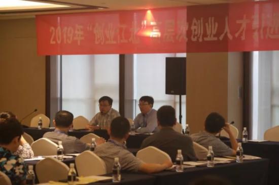 南京星瑞斯姜锋博士以智慧养老项目入选创业江北人才引进计划