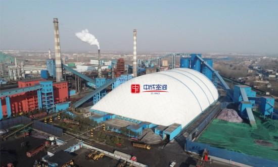 平煤集团朝川矿气膜煤场封闭工程――中成空间气膜建筑