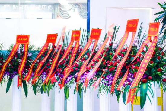 新零售赋能中心开业盛典圆满成功,郑清元:守正出奇,未来可期