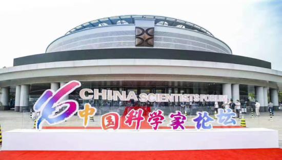 """美丽魔方参加""""第十六届中国科学家论坛""""荣获多项殊荣"""