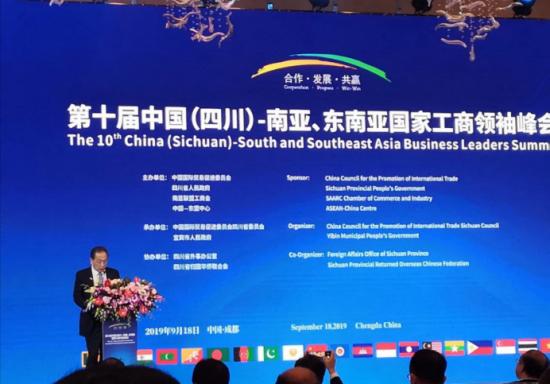 第十届中国(四川)泰国工商领袖代表到访四川福方医疗、福亦堂诊所并达成战略合作意向