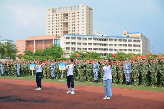 广东海洋大学寸金学院开学典礼暨军训动员大会圆满举行
