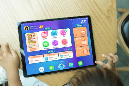 太忙没空教孩子学习?步步高AI家教机语数外全面辅导!