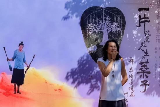 郑泰均菩提画展在东莞然途艺术馆隆重举行