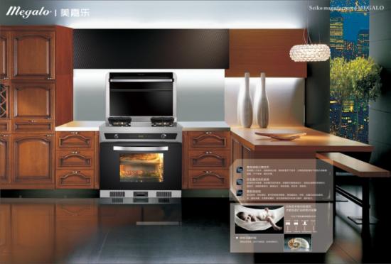 美嘉乐集成灶帮你完美打造家装整体厨房