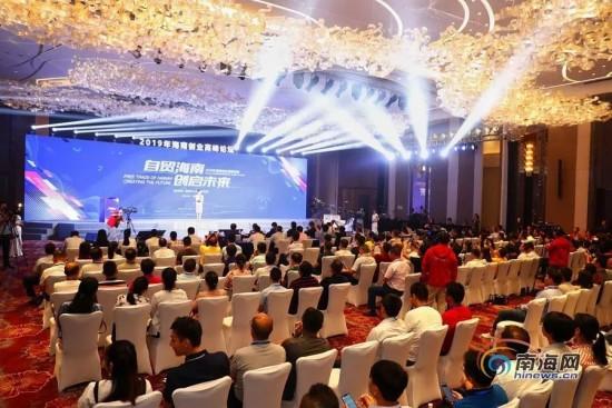 我省举办高层次创业峰会,知名数字beplay体育比赛专家柳文龙发表精彩演讲
