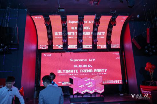 Supreme国际潮牌联手重庆LIV·K呈现世界级潮趴