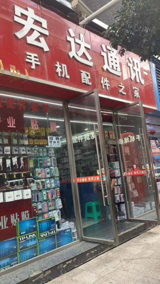 近视防控—手机使用护眼篇·广元站
