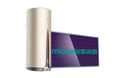 热水器品牌 | 了解下四季沐歌平板太阳能热水器