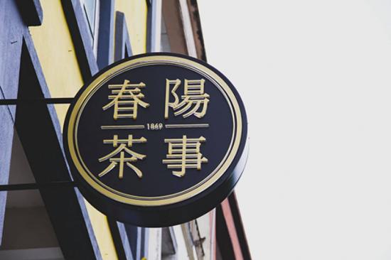 http://www.110tao.com/zhengceguanzhu/80195.html