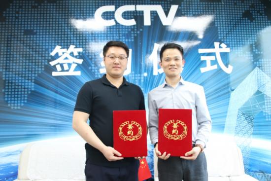 江苏世国科技有限公司对接央视广告资源