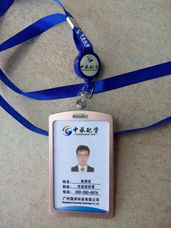 http://www.feizekeji.com/chuangye/212058.html