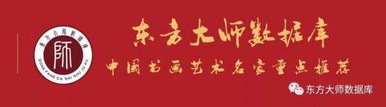 中國最值得關注與收藏藝術家推薦——張喜立