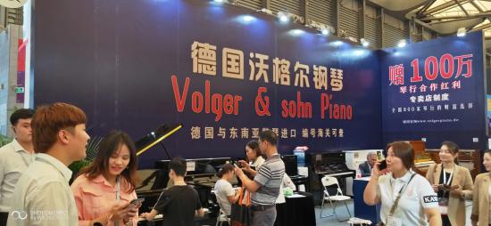 价值288万元德国沃格尔钢琴,登陆2019上海乐器展!