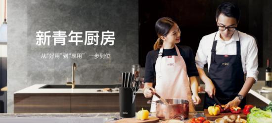 2019年深圳礼品展倒计时,OOU厨具蓄势待发