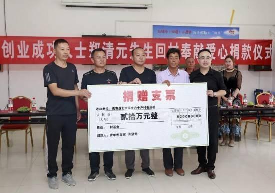 青年企业家郑清元,新零售赋能中心董事长,助力焉耆县贫困学子