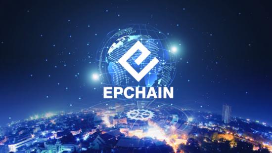 大型公链-环保链EPChain即将重磅上线