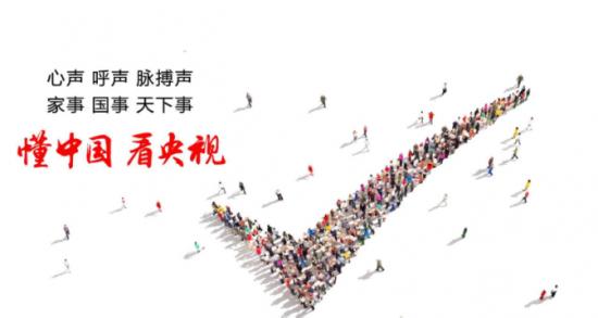 上海启亮信息科技有限公司与国搜达成战略合作