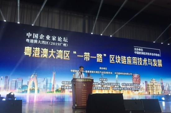 区块链对话中国经济和信息化-寇南南:企业家论坛谋定创新