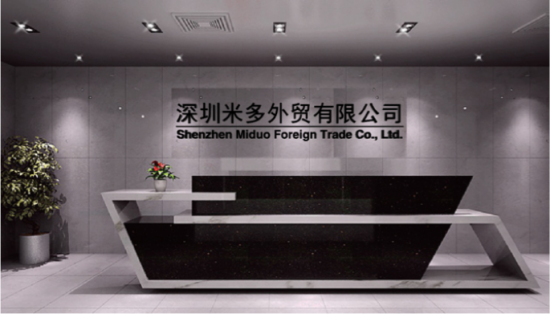 深圳米多愛貝比全國招商,愛貝比新零售全國正式啟動