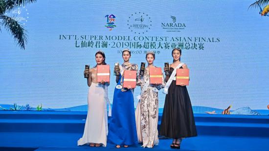 航天梦168太空素食助力2019国际超模大赛亚洲总决赛完美落幕
