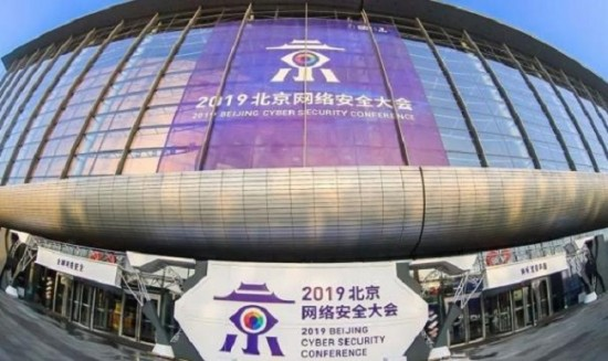 成立中国经济和信息化研究中心-万祥军:工信部署应变聚合