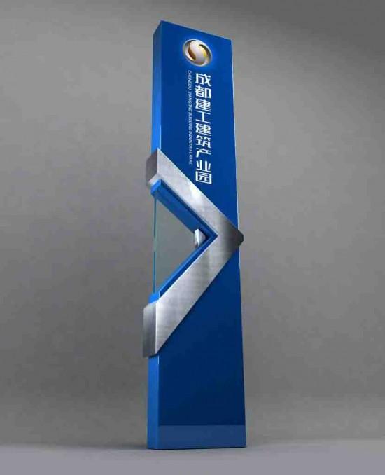 懿智广告:线上微博问答活动正式展开,展望广告行业新未来