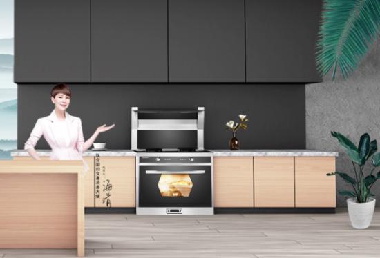 油烟克星——集成灶十大品牌,开启厨房无烟时代