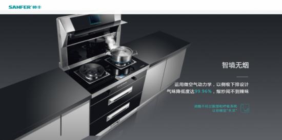 集成灶十大品牌:厨房革命的曙光