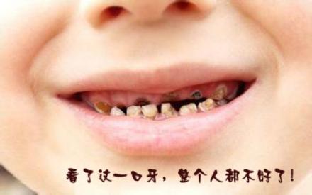 如何挑选儿童牙刷?voaoe 告诉你