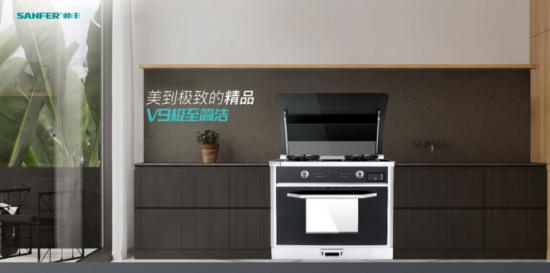 集成灶十大品牌,新時代無煙廚房的標配廚電