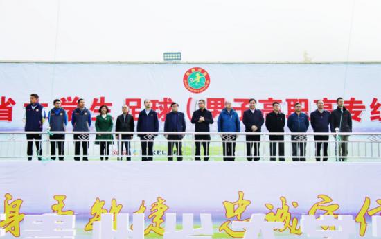 2019年贵州省大学生足球(男子高职高专组、女子组)比赛在贵州工业职业技术学院开幕