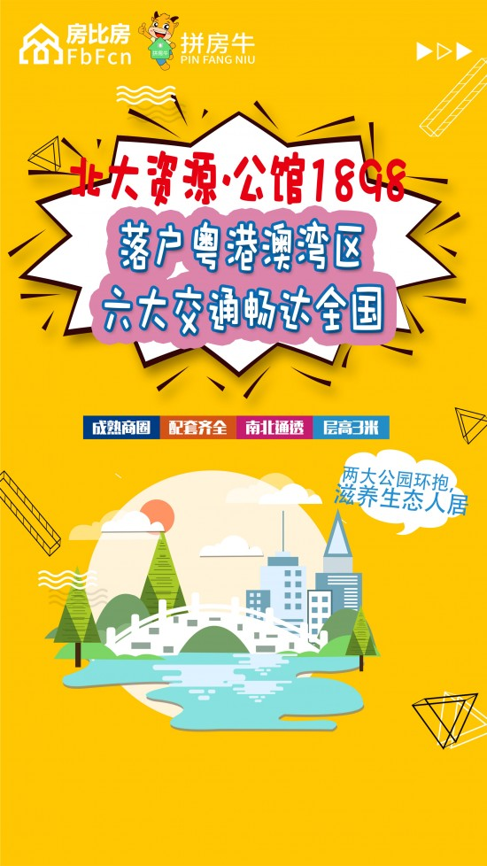 http://www.k2summit.cn/jiaoyuxuexi/1362534.html