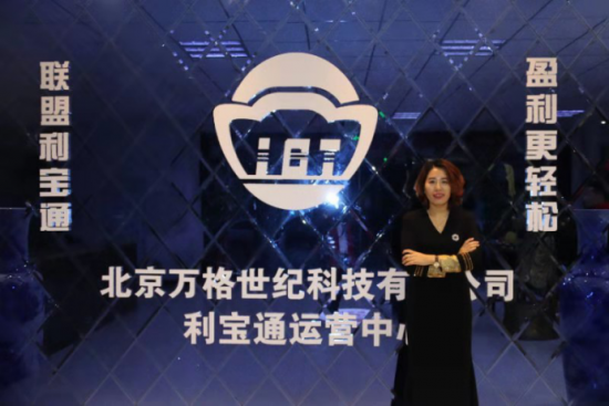 北京万格世纪科技有限公司