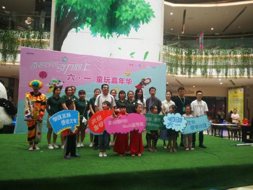 机场路YI企联盟项目  爱心企业表彰活动