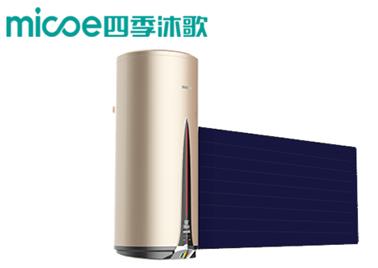 太阳能平板热水器选购_看四季沐歌太阳能平板热水器性能