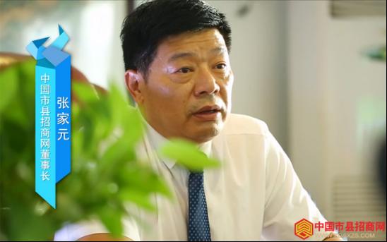 """心系家国 下沉县域 著名企业家张家元谈""""两栖创客3000网""""创立初心"""