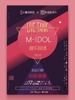 韓國威森娛樂趙宸宇入駐M-IDOL 音樂現場!