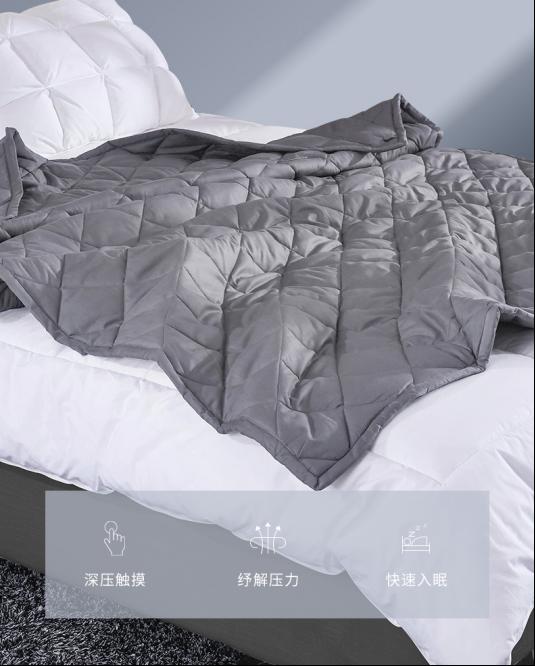 黑科技翼然重力毯 助您一夜好眠