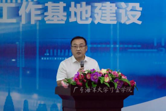 2019中国科协海智计划广东(湛江)