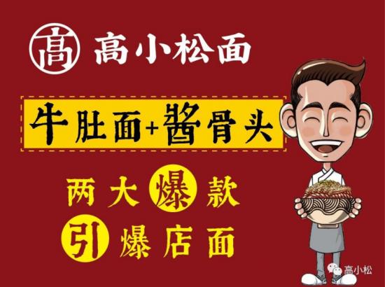 高小松面天津合作伙伴,火热招募中…!