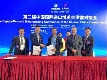 中国营养健康产业年会开幕在即,瑞普斯集团蓄力待发