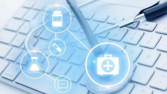 浅谈智慧医疗当今趋势 了解医疗行业未来发展情况