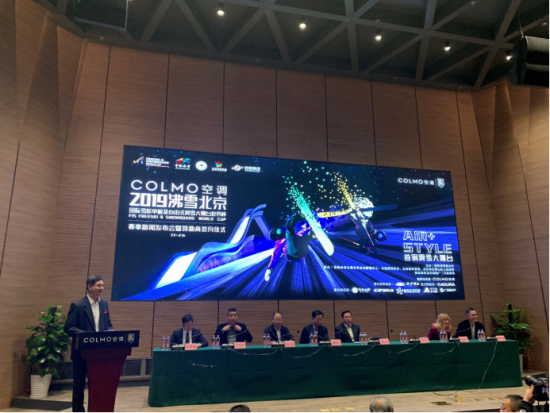 2019沸雪舉辦發布會,廣多多APP正式成為官方供應商