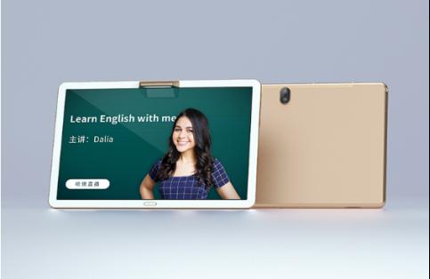 AI+学生平板是噱头还是突破?这三个国货品牌给你答案