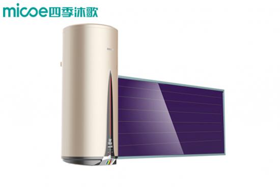 四季沐歌太陽能平板熱水器讓廣大用戶信賴的原因
