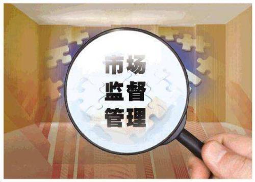 汇百利欧阳文胜讲诉:区块链如何针对景区黄牛党进行有效管理?