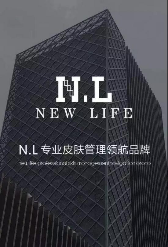 NL-New Life 只为您呈现新的生活方式