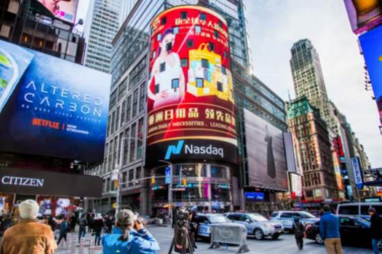 韩轩缘霸屏美国纽约纳斯达克巨幕,彰显了其最专业最权威的品牌实力