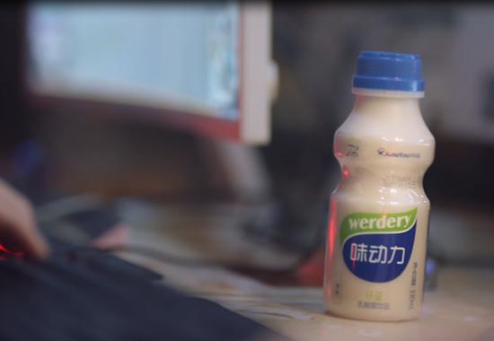 """乳酸菌饮料如何平衡""""味觉和健康"""""""